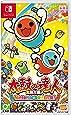 Taiko No Tatsujin (English) - Nintendo Switch