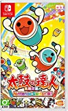 Taiko No Tatsujin (English) - Nintendo Switch