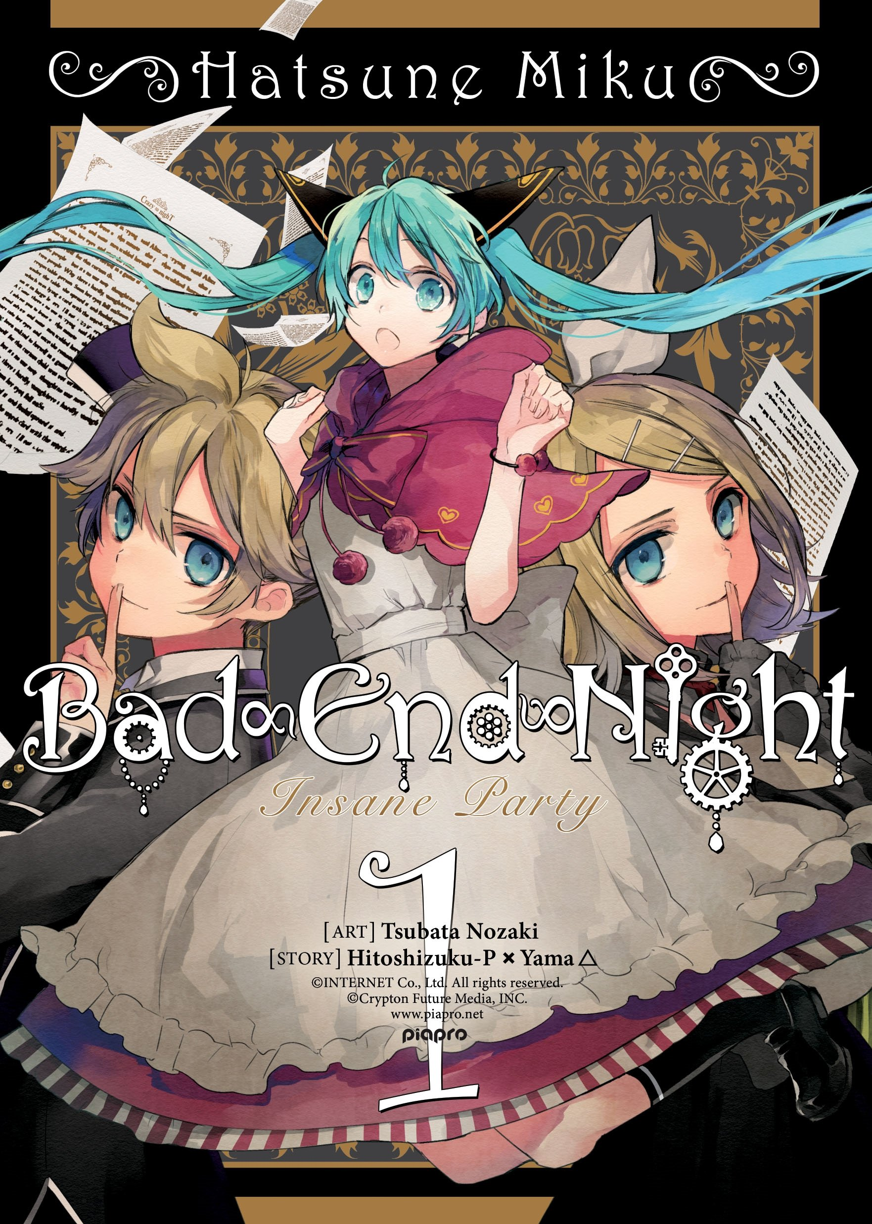 Hatsune Miku: Bad End Night Vol. 1