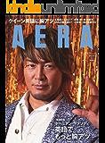 AERA3/18号