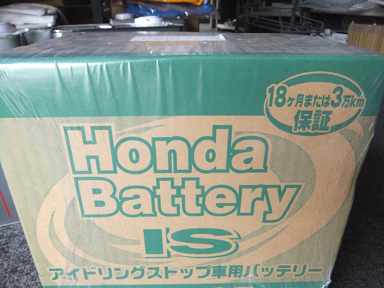 ホンダ純正 ISバッテリーアイドリングストップ車専用バッテリー UN-55 31500-TAA-505 B07211QP5X