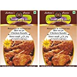 Nawab's Secret Chicken Karahi Masala, 60 gm{Pack of 2}