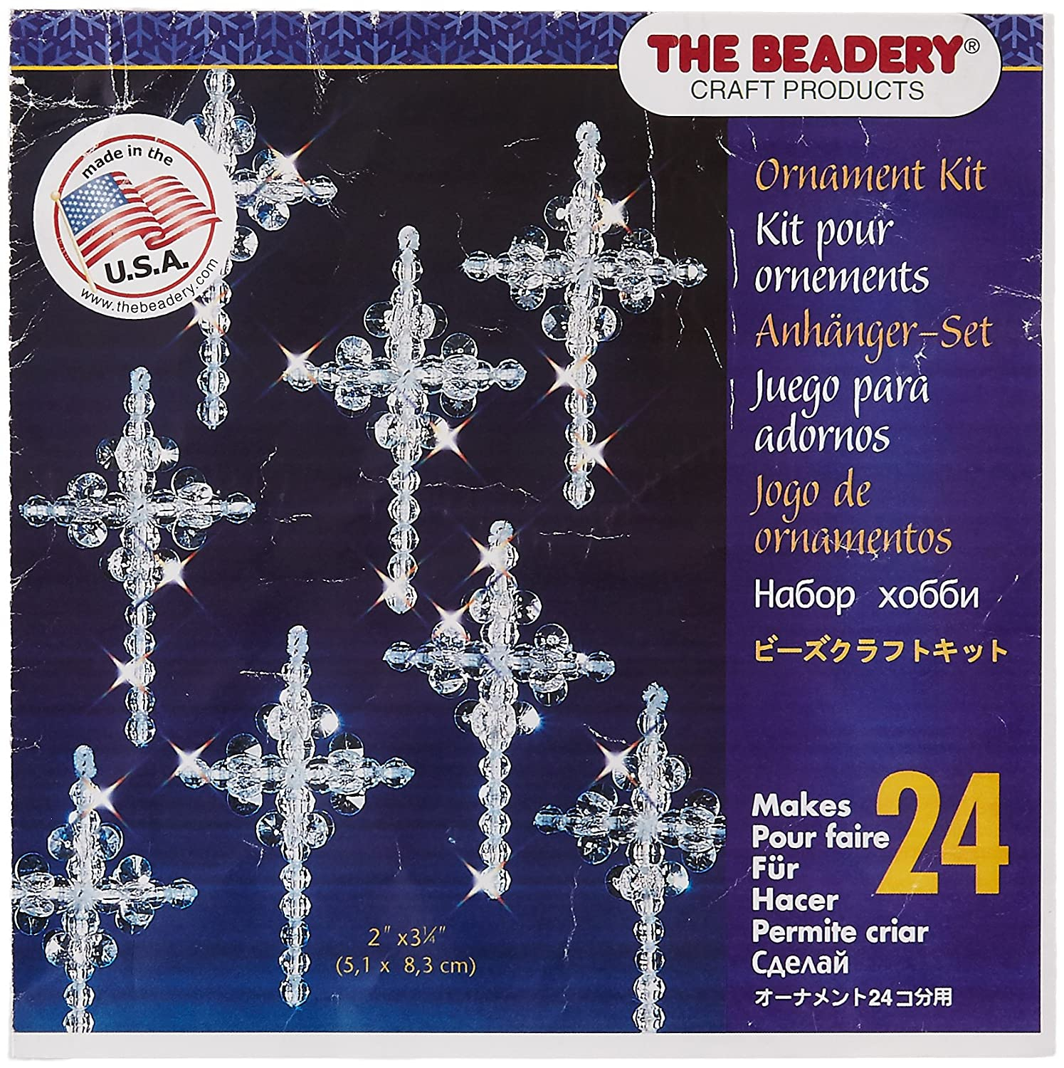 Beadery Holiday Beaded Ornament Kit, Crystal Crosses, 1.25-Inch, Makes 24 (BOK-5536) Darice BDR888998