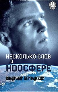 Мир тесен (Самое время!) (Russian Edition)