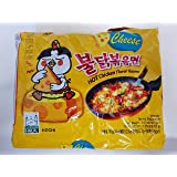 2016 new Samyang Ramen / Spicy Chicken Roasted Stir Buldak Noodles Cheese Flavor (Pack of 5)