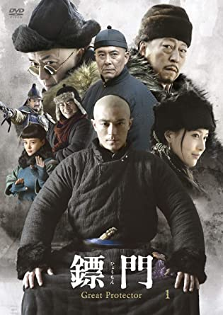 [DVD]鏢門 Great Protector DVD-BOX1