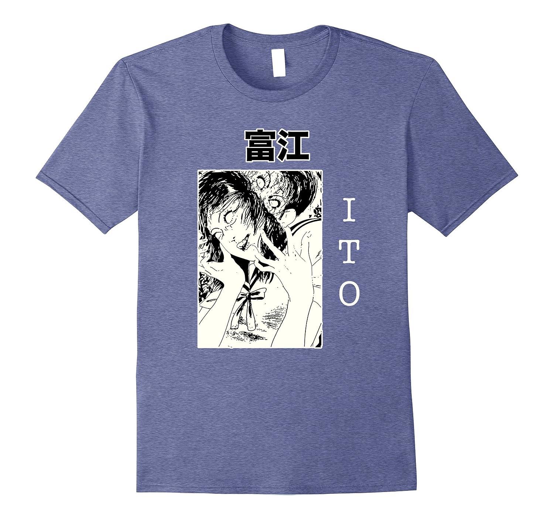 Ito Junji Manga T-Shirt-RT