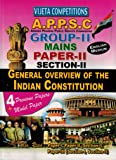 APPSC Group-II MAINS Paper-II Section-II General Overview Of The Indian Constitution [ ENGLISH MEDIUM ]