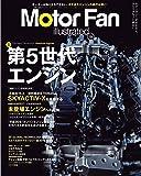 MOTOR FAN illustrated - モーターファンイラストレーテッド - Vol.155 (モーターファン別冊)