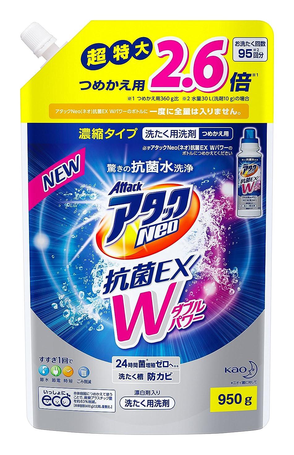 一貫したマーク流体【大容量】エマール 洗濯洗剤 液体 おしゃれ着用 リフレッシュグリーンの香り 詰め替え 920ml