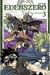 Edens Zero vol. 03 eBook Kindle