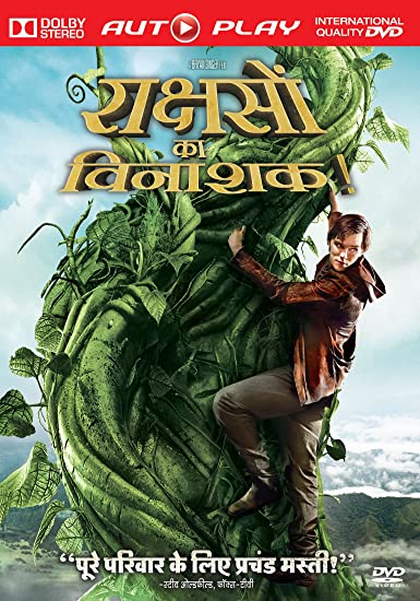 jack the giant slayer movie in hindi dubbed download