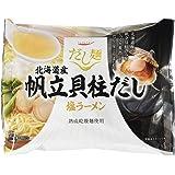 K&K だし麺 北海道産帆立貝柱だし塩ラーメン 112g×10個