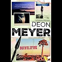 Duivelspiek (Bennie Griessel Book 1)