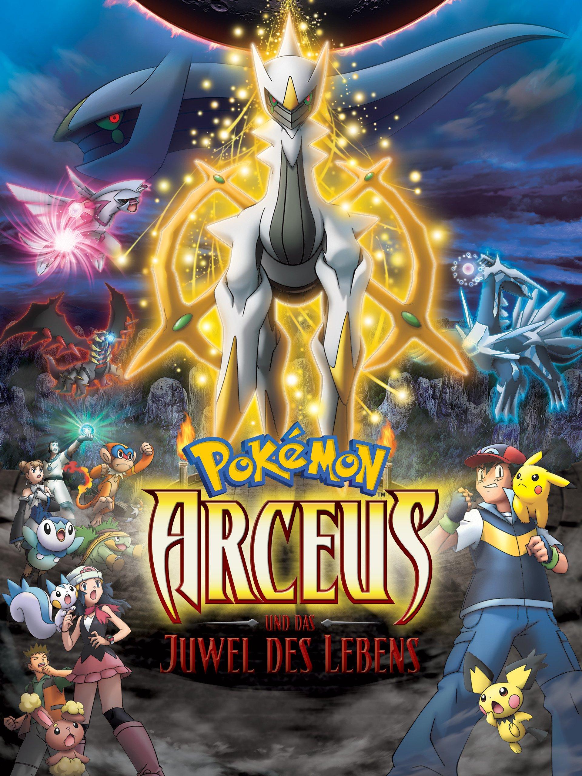 Amazon.de: Pokémon: Arceus und das Juwel des Lebens ansehen