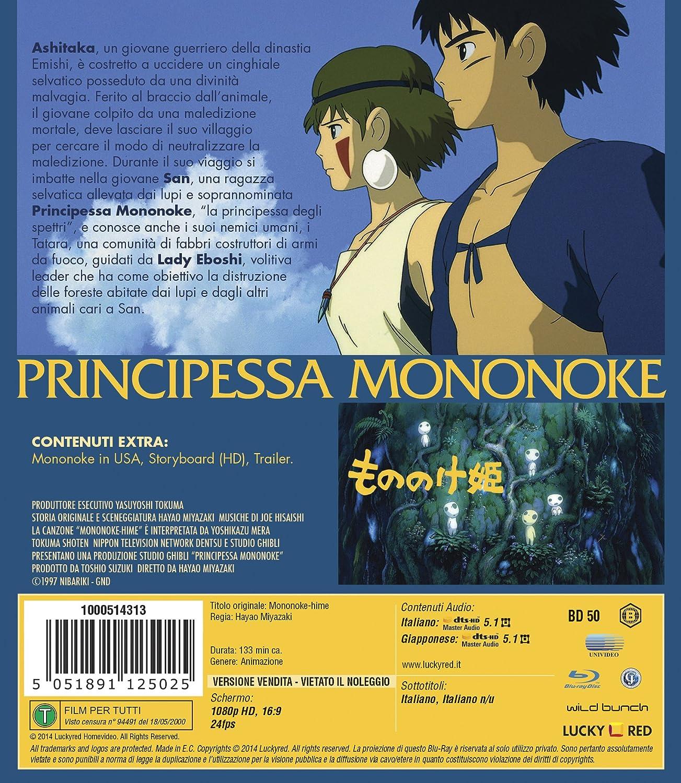 Ita mononoke principessa download