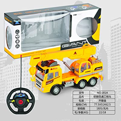 Big Daddy Series Remote Control Construction Truck with Friction Lever Functional Crane on Flat Bad: Toys & Games
