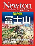 Newton 富士山