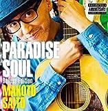 PARADISE SOUL(Deluxe Edition)(初回限定盤)(DVD付)
