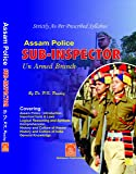 Guide to Assam Police Sub-Inspector Recruitment