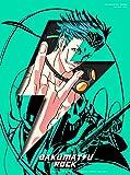 幕末Rock第2巻(初回限定版)(雷舞イベント(夜の部)優先販売申込券・特製CD同梱) [DVD]