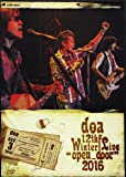 "doa 12th Winter Live""open_door""2016 [DVD]"