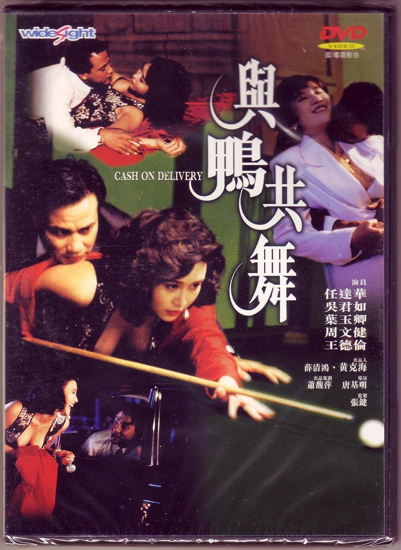 Hong kong movie hot