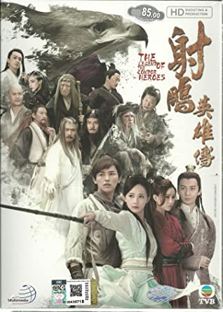 Amazon com: THE LEGEND OF THE CONDOR HEROES - COMPLETE