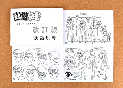 - Amazon.com: Yu Yu Hakusho Settei Sheets/Model Sheets 【115pages】 Japan  Import: Arts, Crafts & Sewing