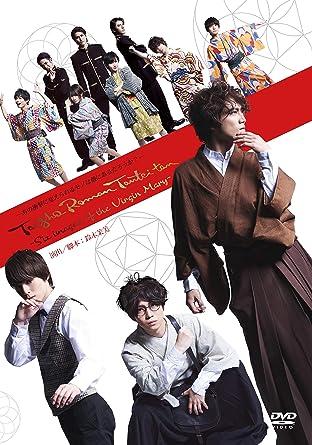 舞台「大正浪漫探偵譚」―六つのマリア像― [DVD]