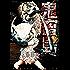 鬼畜島(8) (バンブーコミックス)