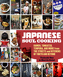 Dictionary of japanese food ingredients culture kindle edition japanese soul cooking ramen tonkatsu tempura and more from the streets and fandeluxe Gallery