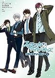 スタンドマイヒーローズ コミックアンソロジー(2) (シルフコミックス)