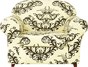 subrtex 2-Piece Durable Soft High Stretch Printed Sofa Slipcovers Washable Furniture Protector for Sofa Couch Home Decor(Small,Coffee)