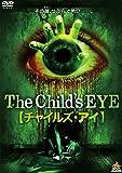 The child's EYE【チャイルズ・アイ】 [DVD]