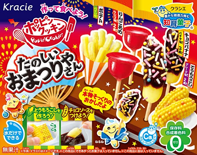 Popin' Cookin' Japanese Festival DIY Candy Kit