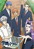 TVアニメ「学園ハンサム」DVD