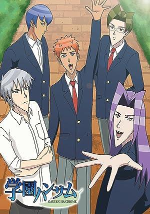 学園ハンサム DVD