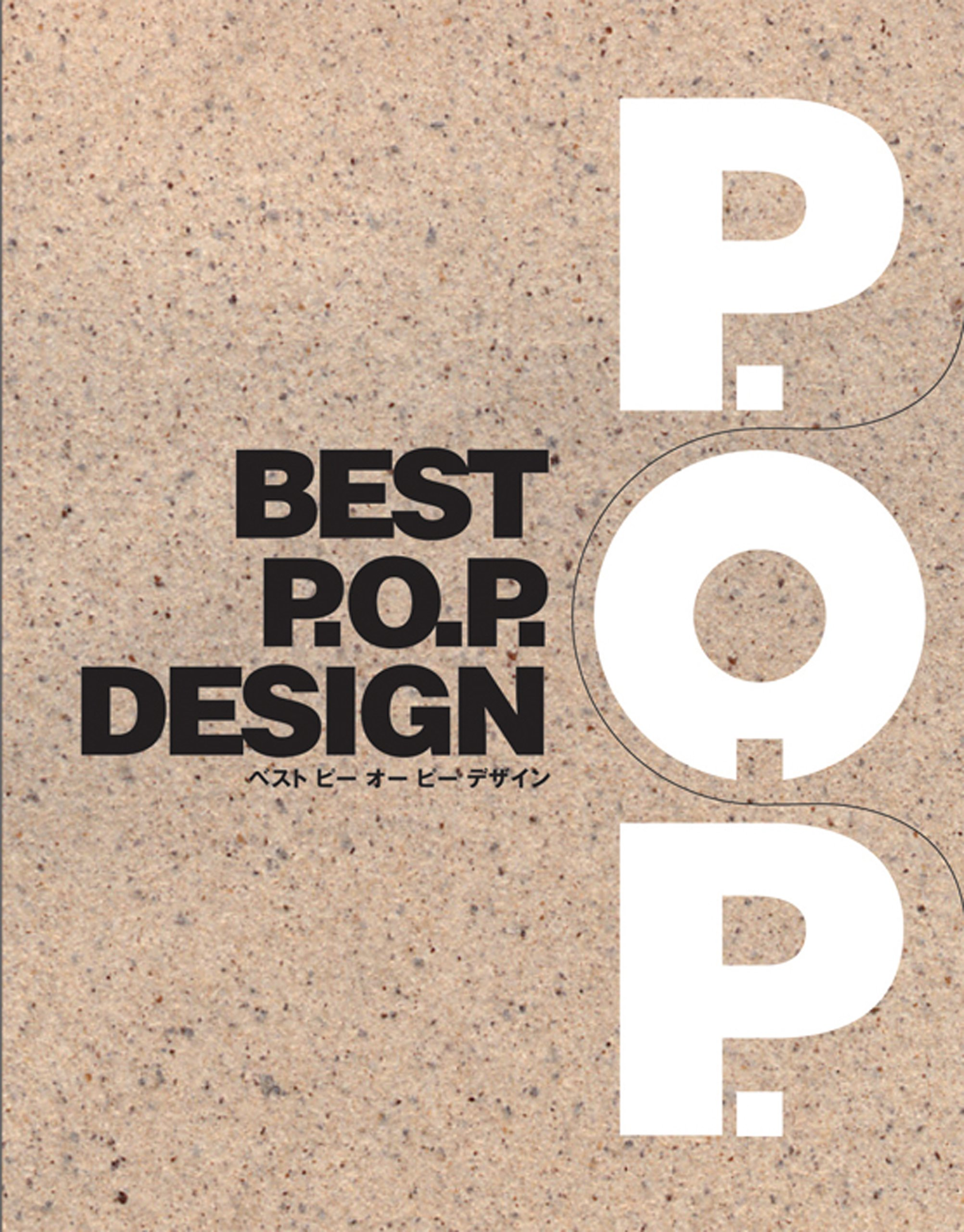 Read Online Best POP Design ebook