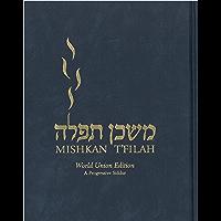 Mishkan T'filah: World Union Edition