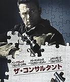 ザ・コンサルタント [Blu-ray]