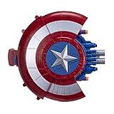 Marvel Avengers Captain America Toy - Nerf Blaster Reveal Shield - Civil War Roleplay Playset