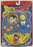 "Dragonball Z 5"" SS VEGETA in SAIYAN ARMOR - IRWIN TOYS"