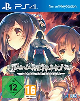 Utawarerumono: Mask of Truth [PS4]