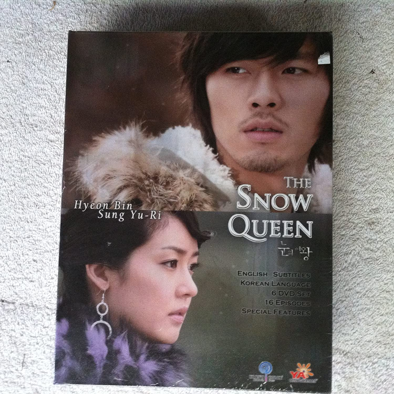 Amazon com: The Snow Queen (Korean Drama with English Sub