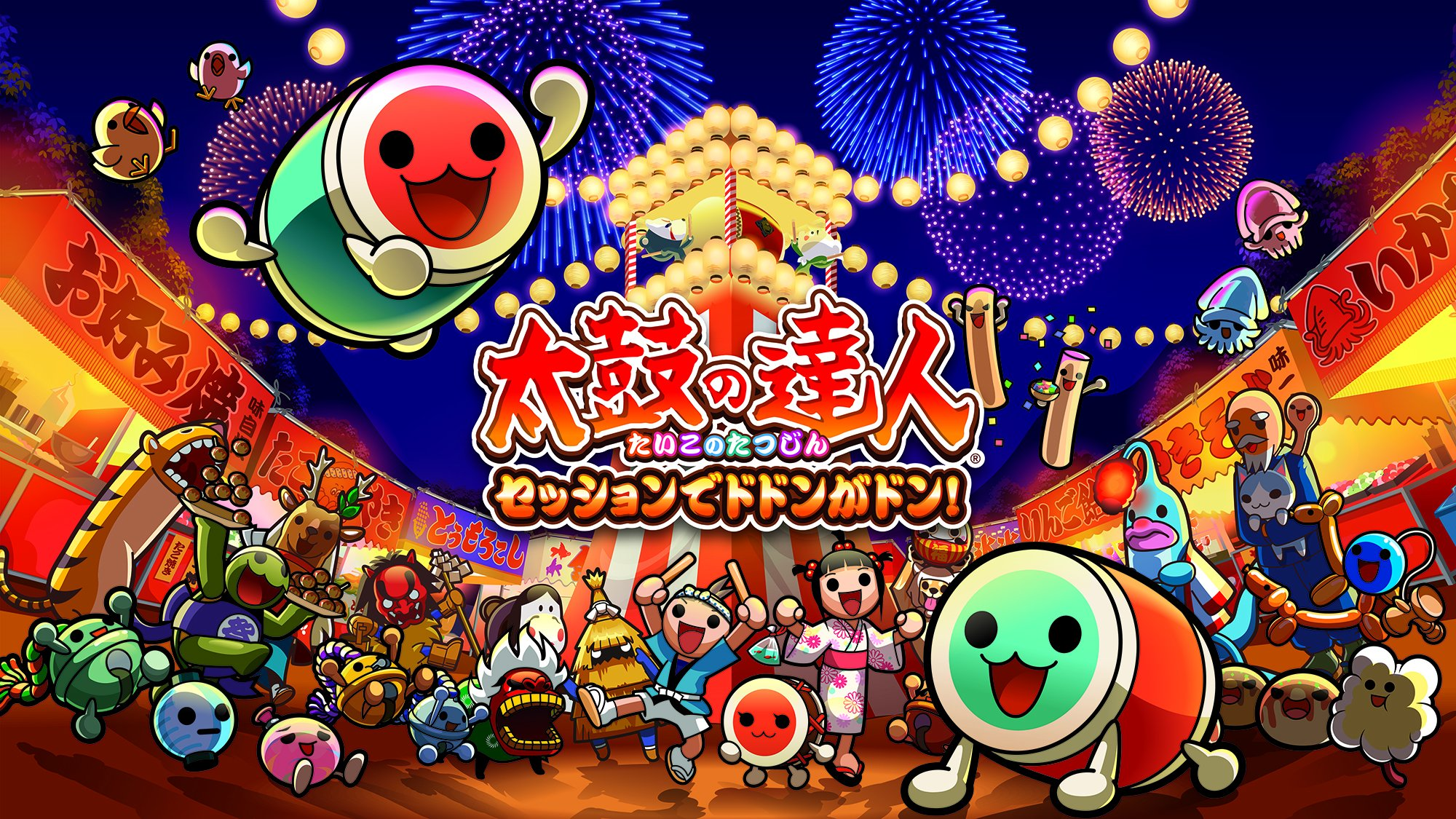 Taiko no Tatsujin Dodon don in the session! Included version japanese Ver. by Bandai (Image #5)