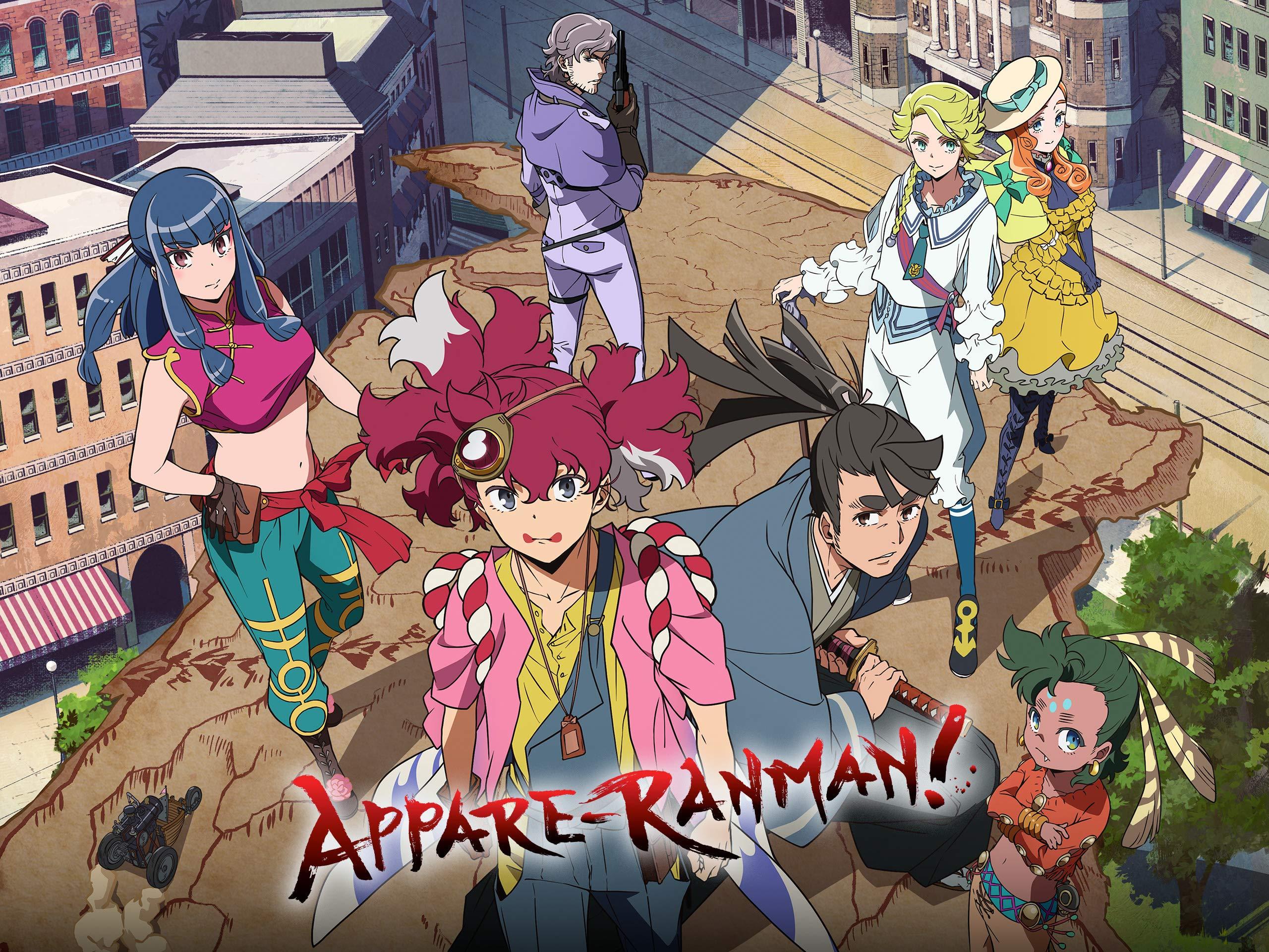 Watch APPARE-RANMAN!