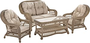 W Unlimited Saturn Collection Outdoor Garden Patio 5 PCs Cappuccino Conversation Furniture Set Light Brown