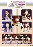 カントリー・ガールズ 4周年記念イベント ~forte~ [DVD]