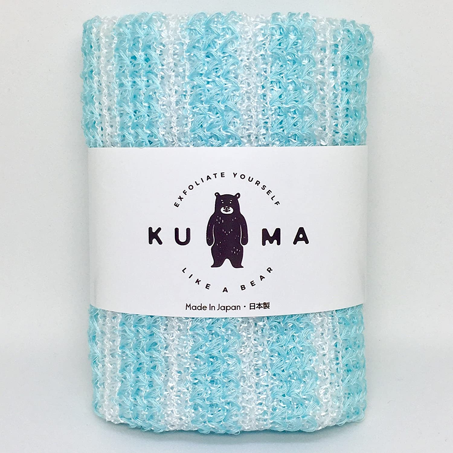 Gentle Exfoliating Washcloth & Towel - from KUMA • Organic & Sustainable • Designed & Crafted in Japan • [Sky Blue]